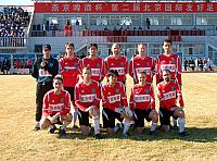 2001 0101 teampic edited 02