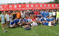 BAMC Cup - International Press Football Friendly