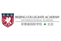 Beijing Collegiate Academy International School