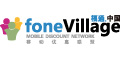 foneVillage