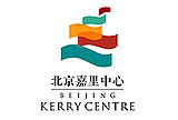 the Beijing Kerry Centre