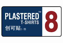 Plastered T-shirts