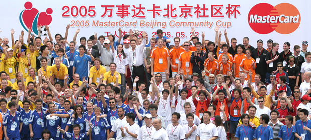MasterCard Community Cup