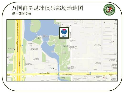 YCIS Location Map